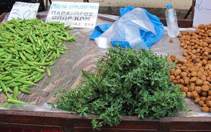 Photo d'un pourpier sur un marché.